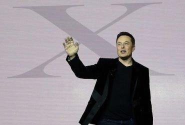 Илон Маск купил таинственный сайт у PayPal