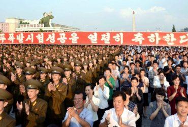 США ввели запрет на поездки для своих граждан в Северную Корею