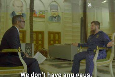 Рамзан Кадыров на НВО: как американский журналист общался с лидером Чечни