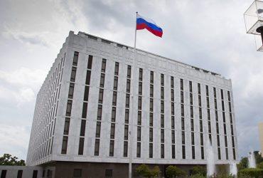 Госдепартамент потребовал закрыть российское консульство в Сан-Франциско