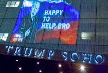 ФОТО: Путин появился на стене отеля Трампа в Нью-Йорке