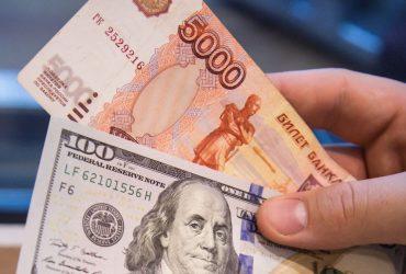 Российское правительство хочет максимально сократить использование доллара