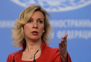 «Геноцид обычных людей»: Мария Захарова обвинила США в сокращении дипломатической миссии в России