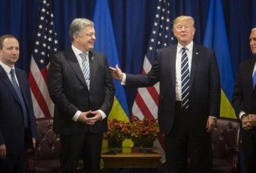 ВИДЕО: Как Порошенко и Трамп встретились в Нью-Йорке и чем это закончилось