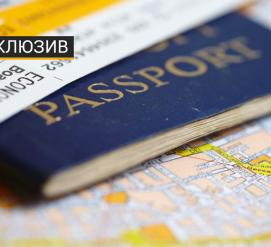 Полный список виз в США исходя из целей визита и профессии