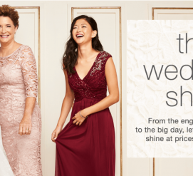 Как не разориться на свадьбе: TJ Maxx открывает бюджетный свадебный магазин