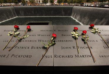 Трамп объявил 8-10 сентября днями молитвы в связи с годовщиной 9/11