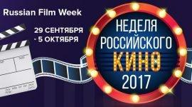 «Неделя российского кино» в Майами