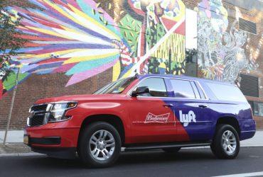 Budweiser и Lyft дарят бесплатные поездки на выходных