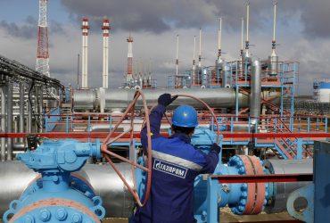 «Газпром» отобрал у ExxonMobil лидерство среди лучших энергетических компаний