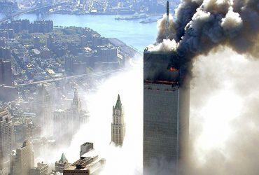 Боевики «Исламского государства» собираются повторить теракт 11 сентября