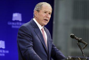 ВИДЕО: Буш-младший выступил в защиту иммигрантов