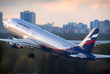 Американец погиб на борту самолета из Нью-Йорка в Москву