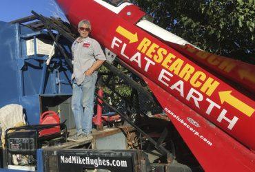 Житель Калифорнии построил самодельную ракету, чтобы доказать, что Земля плоская