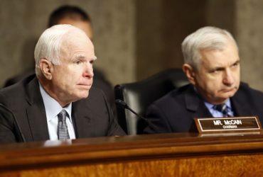 Конгресс США договорился о поставке летального оружия в Украину