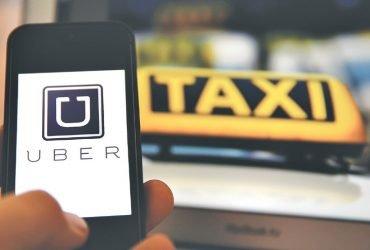 Приложению Uber запретили работать в Израиле