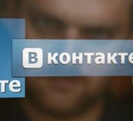 Руководство «Вконтакте» предлагало Трампу создать аккаунт перед выборами