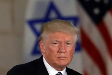 ВИДЕО: Трамп признал Иерусалим столицей Израиля
