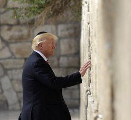 Новую железнодорожную станцию возле Стены плача в Израиле назовут именем Трампа