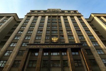 Американским СМИ хотят запретить вход в Госдуму России