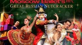 Балет «Щелкунчик» в исполнении труппы из России