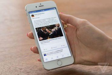 Facebook начал предупреждать пользователей о публикациях их фото без разрешения