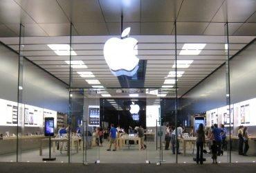 Apple вернет в США четверть триллиона долларов