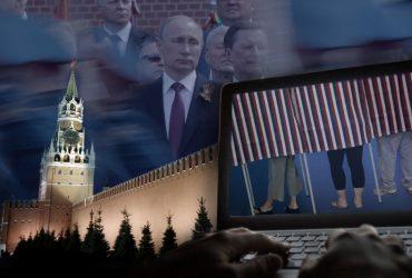 Что писали в России о вмешательстве в американские выборы