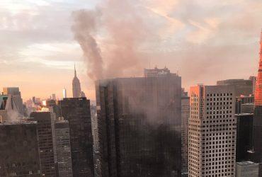 ВИДЕО: В Trump Tower в Нью-Йорке вспыхнул пожар