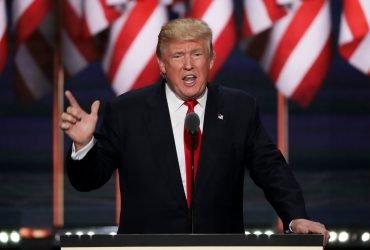 Трамп предложил конгрессу иммиграционный план