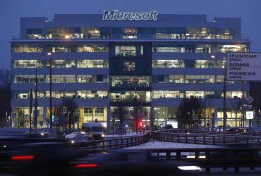 Российские фирмы могут остаться без продукции Microsoft из-за санкций