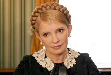 Украинский политик Юлия Тимошенко едет в США