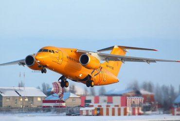 В России потерпел крушение пассажирский самолет, на борту был 71 человек