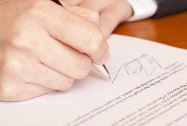 В иммиграционной службе не будут принимать подписи от доверенных лиц