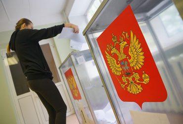 Как россияне в США проголосовали на выборах президента