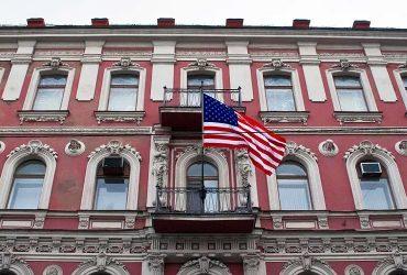 Россия закрывает консульство США в Санкт-Петербурге