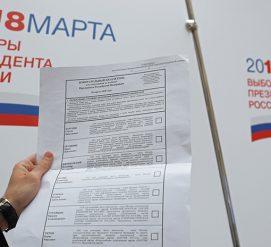 Выборы-2018: где россияне смогут проголосовать за президента в США