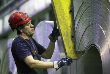 Россия требует от США компенсации за высокие тарифы на алюминий и сталь