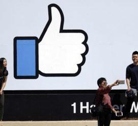 Facebook показал удивительный рост прибыли