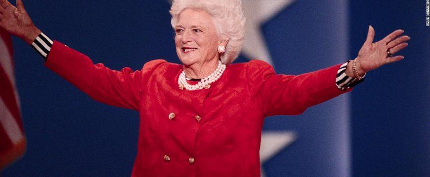 Барбара Буш тяжело заболела и не хочет лечиться