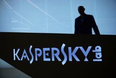 Twitter запретил рекламу услуг «Лаборатории Касперского»