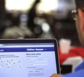 Цукерберг может создать платную версию Facebook