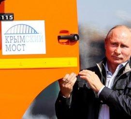 Госдепартамент США осудил открытие Крымского моста