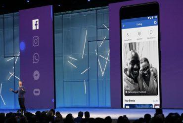 Facebook выпустит приложение для знакомств