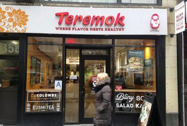 В Нью-Йорке закрылась сеть ресторанов «Теремок»