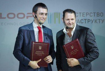 Hyperloop через пять лет: правительство Украины подписало договор о строительстве вакуумного поезда
