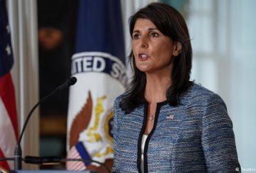 США вышли из Совета ООН по правам человека из-за «нулевой толерантности» и Израиля