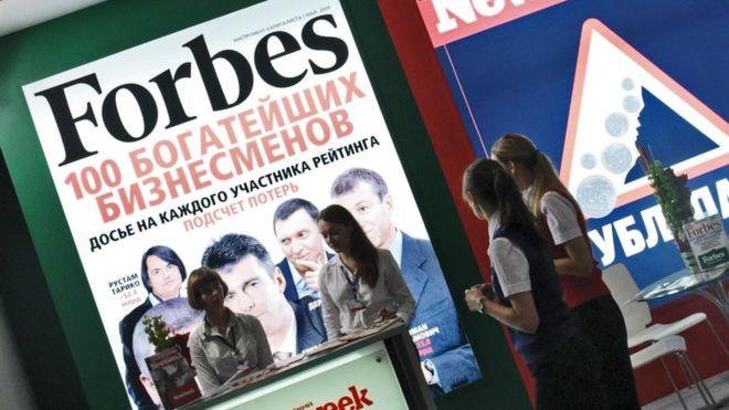 Редакция российского Forbes просит американский офис не утверждать нового главреда