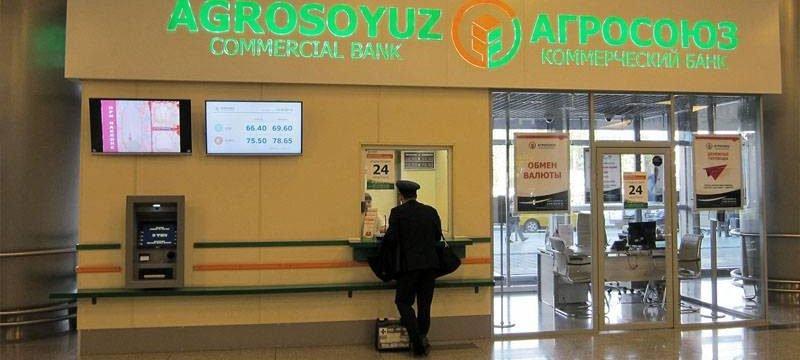 США ввели санкции против российского банка из-за Северной Кореи