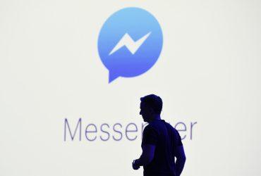 Правительство хочет получить доступ к сообщениям в Facebook Messenger